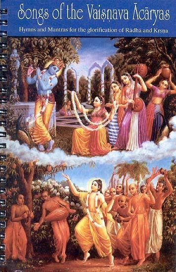 songs_of_the_vaisnava_acaryas_hymns_and_mantras.jpg